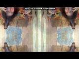 «Webcam Toy» под музыку просто клевая песня - Раз опа раз_. Picrolla