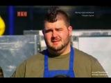 Лучший повар Америки 4 сезон 5 выпуск