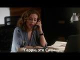 Любовницы / Mistresses | 2сезон 3 серия | Русские субтитры
